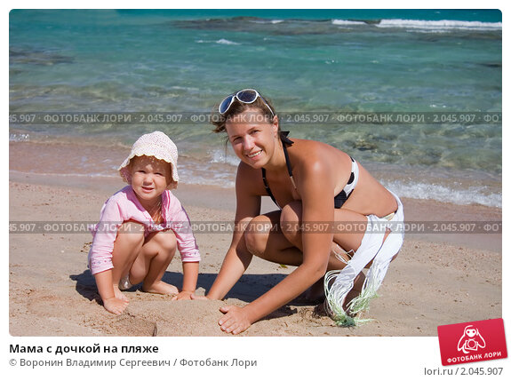сестра на море голая фото