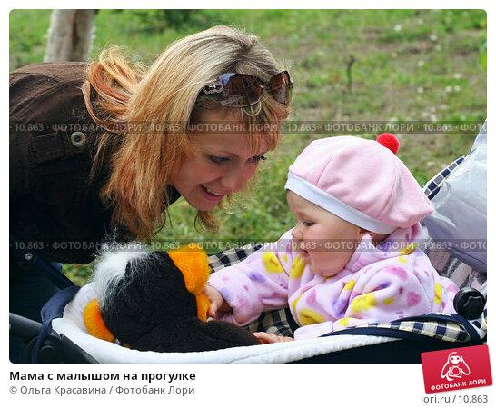 Мама с малышом на прогулке, фото № 10863, снято 20 августа 2006 г. (c) Ольга Красавина / Фотобанк Лори
