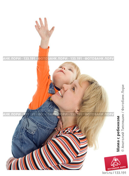 Купить «Мама с ребенком», фото № 133191, снято 12 ноября 2007 г. (c) Анатолий Типляшин / Фотобанк Лори