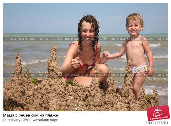 голые фото мамы