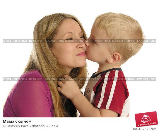 Мама с сыном, фото № 122903, снято 13 ноября 2005 г. (c) Losevsky Pavel / Фотобанк Лори