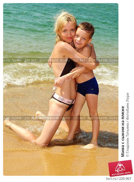 мама и сын на пляже фото