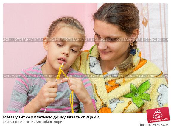 инцесст фото мама учит дочь