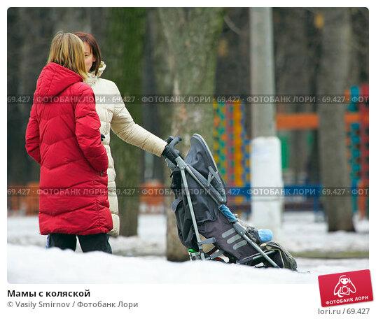 Мамы с коляской, фото № 69427, снято 12 марта 2007 г. (c) Vasily Smirnov / Фотобанк Лори
