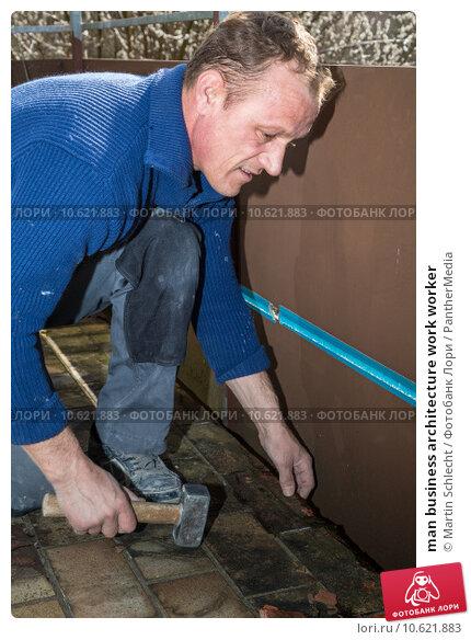 man business architecture work worker. Стоковое фото, фотограф Martin Schlecht / PantherMedia / Фотобанк Лори