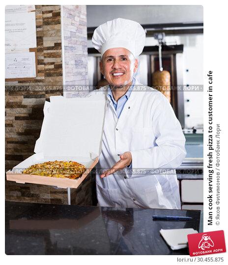 Man cook serving fresh pizza to customer in cafe. Стоковое фото, фотограф Яков Филимонов / Фотобанк Лори
