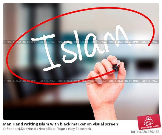 Купить «Man Hand writing Islam with black marker on visual screen», фото № 28150167, снято 19 июня 2018 г. (c) easy Fotostock / Фотобанк Лори