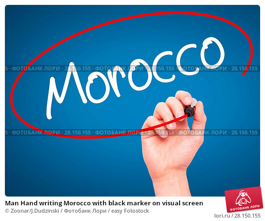 Купить «Man Hand writing Morocco with black marker on visual screen», фото № 28150155, снято 20 июня 2018 г. (c) easy Fotostock / Фотобанк Лори