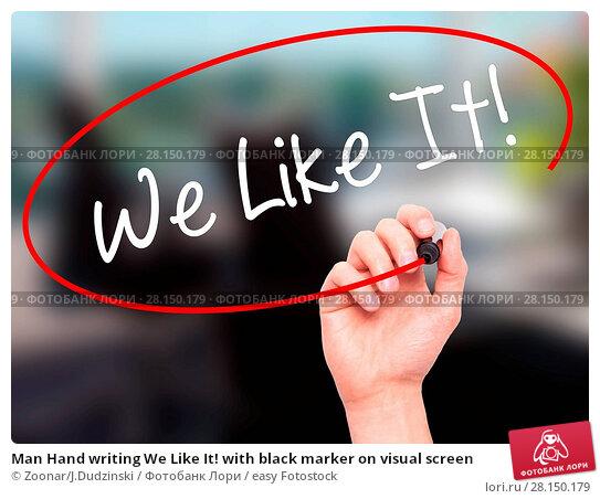 Купить «Man Hand writing We Like It! with black marker on visual screen», фото № 28150179, снято 20 июня 2018 г. (c) easy Fotostock / Фотобанк Лори