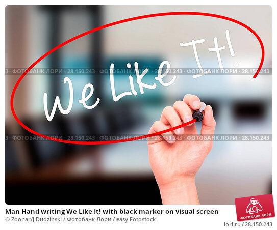 Купить «Man Hand writing We Like It! with black marker on visual screen», фото № 28150243, снято 18 июня 2018 г. (c) easy Fotostock / Фотобанк Лори