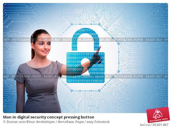Man in digital security concept pressing button. Стоковое фото, фотограф Zoonar.com/Elnur Amikishiyev / easy Fotostock / Фотобанк Лори