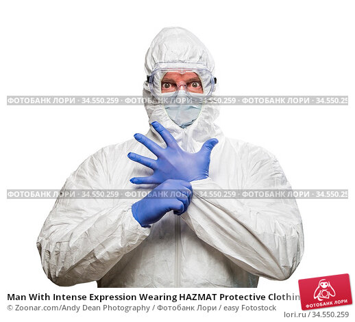 Man With Intense Expression Wearing HAZMAT Protective Clothing Isolated... Стоковое фото, фотограф Zoonar.com/Andy Dean Photography / easy Fotostock / Фотобанк Лори