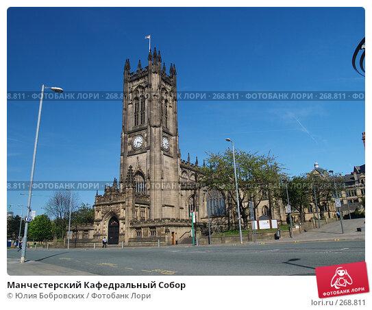 Манчестерский Кафедральный Собор, фото № 268811, снято 30 апреля 2007 г. (c) Юлия Бобровских / Фотобанк Лори