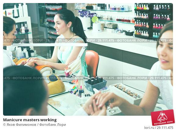 Купить «Manicure masters working», фото № 29111475, снято 28 апреля 2017 г. (c) Яков Филимонов / Фотобанк Лори