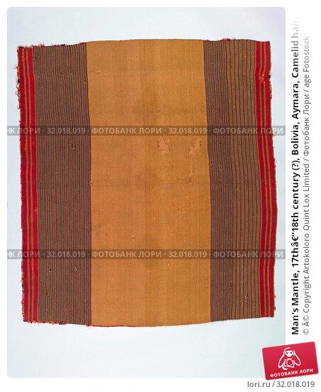 Купить «Man's Mantle, 17th–18th century (?), Bolivia, Aymara, Camelid hair, H. 44-1/2 x 39 in. (113 x 99.1 cm), Textiles-Woven», фото № 32018019, снято 22 мая 2017 г. (c) age Fotostock / Фотобанк Лори