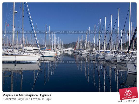 Марина в Мармарисе. Турция, фото № 282871, снято 29 апреля 2007 г. (c) Алексей Зарубин / Фотобанк Лори