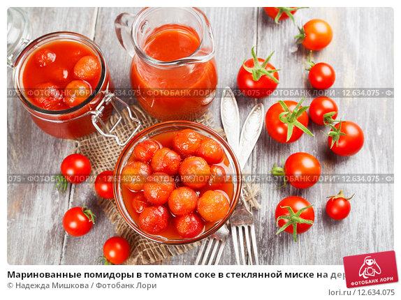 Купить «Маринованные помидоры в томатном соке в стеклянной миске на деревянном столе», фото № 12634075, снято 3 сентября 2015 г. (c) Надежда Мишкова / Фотобанк Лори