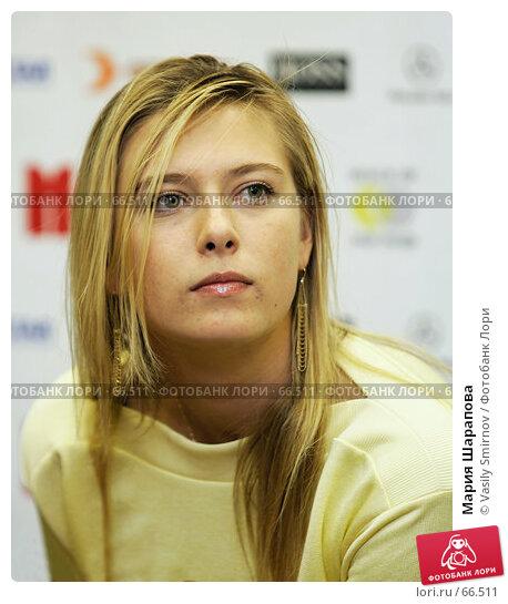 Мария Шарапова, фото № 66511, снято 10 октября 2005 г. (c) Vasily Smirnov / Фотобанк Лори