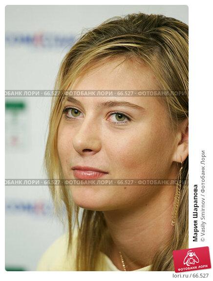 Купить «Мария Шарапова», фото № 66527, снято 10 октября 2005 г. (c) Vasily Smirnov / Фотобанк Лори