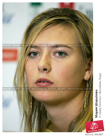 Мария Шарапова, фото № 66667, снято 10 октября 2005 г. (c) Vasily Smirnov / Фотобанк Лори