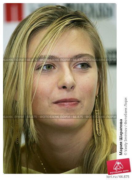 Купить «Мария Шарапова», фото № 66875, снято 10 октября 2005 г. (c) Vasily Smirnov / Фотобанк Лори