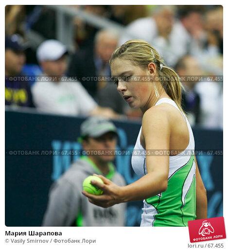 Купить «Мария Шарапова», фото № 67455, снято 14 октября 2005 г. (c) Vasily Smirnov / Фотобанк Лори