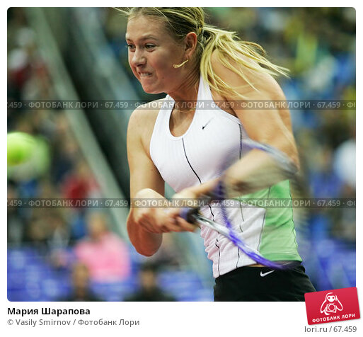 Мария Шарапова, фото № 67459, снято 12 октября 2005 г. (c) Vasily Smirnov / Фотобанк Лори