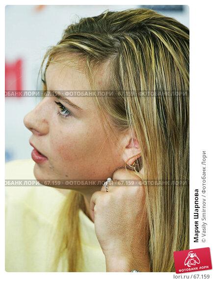 Мария Шарпова, фото № 67159, снято 10 октября 2005 г. (c) Vasily Smirnov / Фотобанк Лори