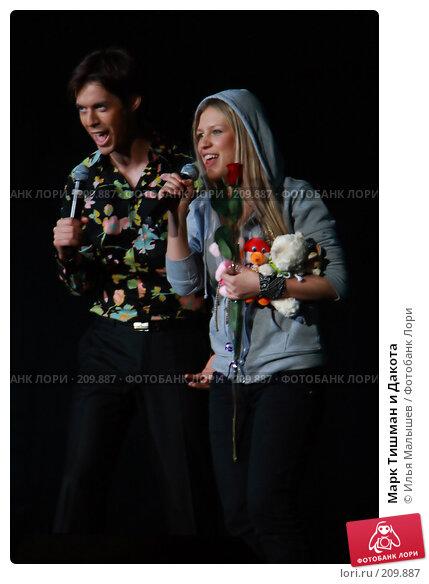 Марк Тишман и Дакота, фото № 209887, снято 24 февраля 2008 г. (c) Илья Малышев / Фотобанк Лори