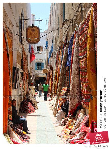 Марокканские улочки (2012 год). Редакционное фото, фотограф Лилия Абдуллина / Фотобанк Лори
