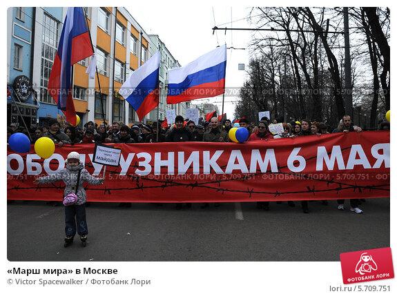 18 марта в Москве пройдет митингконцерт в честь годовщины
