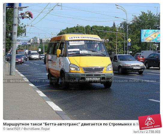 Приколы в маршрутных такси (30 фото)