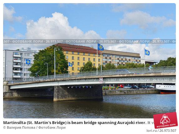 Купить «Martinsilta (St. Martin's Bridge) is beam bridge spanning Aurajoki river. It was built in 1940. Turku, Finland», фото № 26973507, снято 1 сентября 2017 г. (c) Валерия Попова / Фотобанк Лори