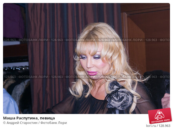 Маша Распутина, певица, фото № 128963, снято 24 ноября 2007 г. (c) Андрей Старостин / Фотобанк Лори