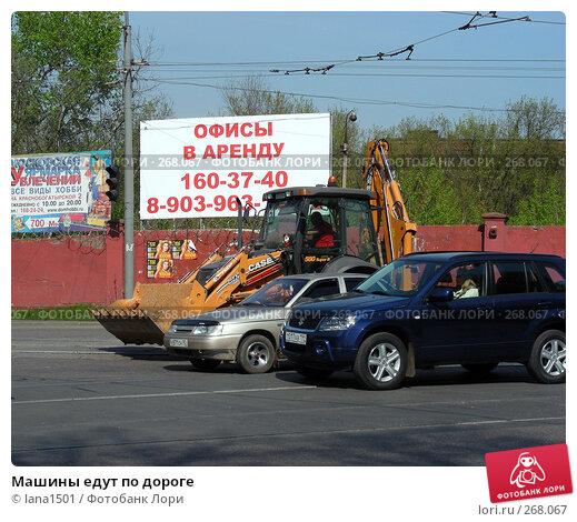 Машины едут по дороге, эксклюзивное фото № 268067, снято 29 апреля 2008 г. (c) lana1501 / Фотобанк Лори
