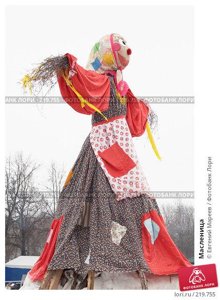 Купить «Масленица», фото № 219755, снято 9 марта 2008 г. (c) Евгений Мареев / Фотобанк Лори