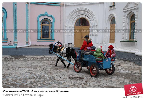 Масленица-2008. Измайловский Кремль, эксклюзивное фото № 220411, снято 9 марта 2008 г. (c) Alexei Tavix / Фотобанк Лори