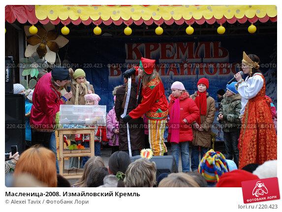 Масленица-2008. Измайловский Кремль, эксклюзивное фото № 220423, снято 9 марта 2008 г. (c) Alexei Tavix / Фотобанк Лори