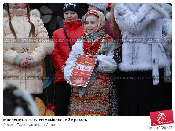 Масленица-2008. Измайловский Кремль, эксклюзивное фото № 220427, снято 9 марта 2008 г. (c) Alexei Tavix / Фотобанк Лори