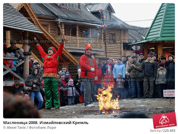 Масленица-2008. Измайловский Кремль, эксклюзивное фото № 220443, снято 9 марта 2008 г. (c) Alexei Tavix / Фотобанк Лори