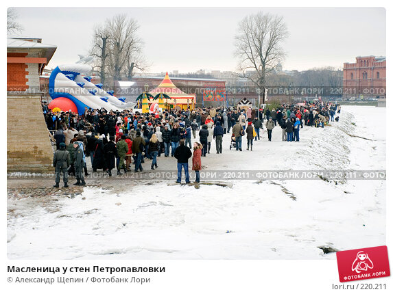 Масленица у стен Петропавловки, эксклюзивное фото № 220211, снято 9 марта 2008 г. (c) Александр Щепин / Фотобанк Лори