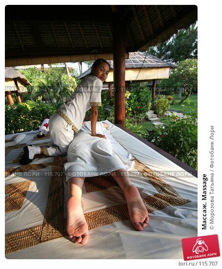 Массаж. Massage, фото № 115707, снято 21 октября 2007 г. (c) Морозова Татьяна / Фотобанк Лори