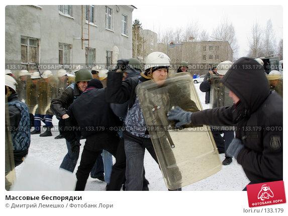 Массовые беспорядки, фото № 133179, снято 23 ноября 2007 г. (c) Дмитрий Лемешко / Фотобанк Лори