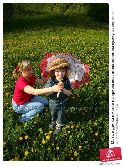 Купить «Мать и дочка вместе на ярком весеннем зеленом лужку в солнечный денек», фото № 59791, снято 22 мая 2006 г. (c) Harry / Фотобанк Лори