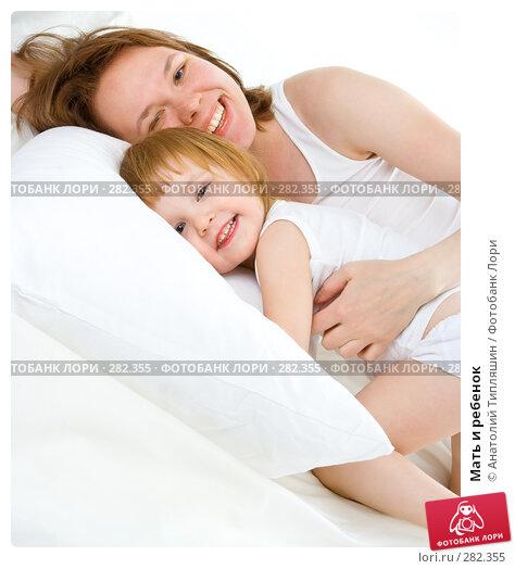 Мать и ребенок, фото № 282355, снято 11 декабря 2007 г. (c) Анатолий Типляшин / Фотобанк Лори
