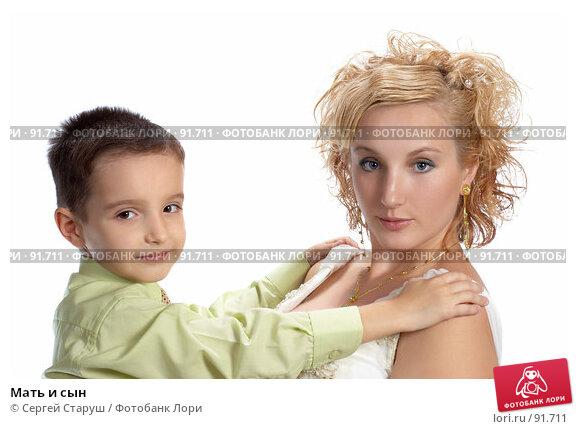Мать и сын, фото № 91711, снято 28 сентября 2007 г. (c) Сергей Старуш / Фотобанк Лори