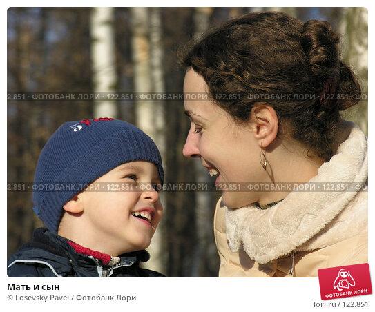 Купить «Мать и сын», фото № 122851, снято 4 ноября 2005 г. (c) Losevsky Pavel / Фотобанк Лори