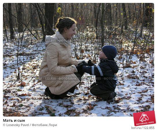 Мать и сын, фото № 122855, снято 4 ноября 2005 г. (c) Losevsky Pavel / Фотобанк Лори