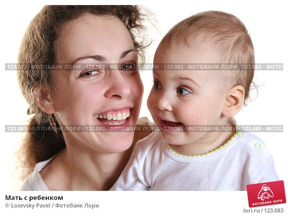 Мать с ребенком, фото № 123083, снято 15 марта 2006 г. (c) Losevsky Pavel / Фотобанк Лори