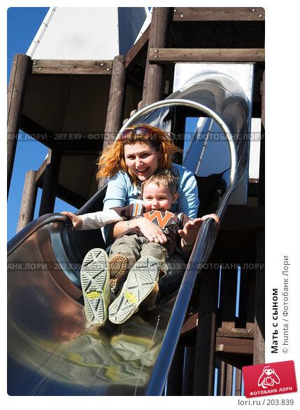 Мать с сыном, фото № 203839, снято 14 апреля 2007 г. (c) hunta / Фотобанк Лори